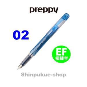プラチナ万年筆 手軽に色を楽しむ万年筆 プレピー 02 極細 ブルーブラック PSQ-400 商品代引不可ポイント消化 Z shinpukue-shop