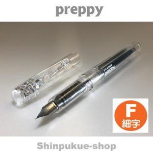 書きやすい 万年筆 プレピー クリスタル 細字 F 03 プラチナ万年筆 商品代引不可ポイント消化 Z|shinpukue-shop