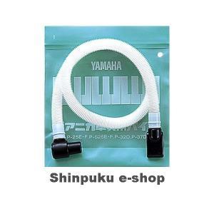 YAMAHA ピアニカ全機種対応 卓奏用パイプ PTP-32D (商品代引不可)(ポイント消化) CR shinpukue-shop