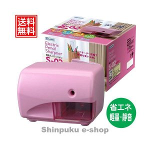 鉛筆削り 電動 デビカ 電動えんぴつけずり S-02PK ピンク 043726(ポイント消化)Z|shinpukue-shop