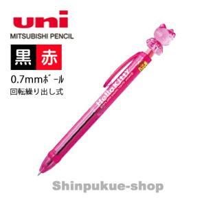 ハローキティ 2色ボールペン ピンク SE2−353KTSN 三菱鉛筆 商品代引不可ポイント消化 Z shinpukue-shop