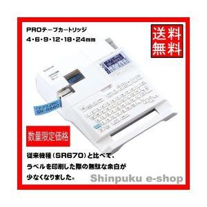 キングジム ラベルライター「テプラ」PRO SR-R680(ポイント消化)|shinpukue-shop
