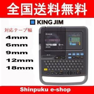 キングジム みんなにやさしい かんたん テプラ PRO SR250 KING JIM  (ポイント消...