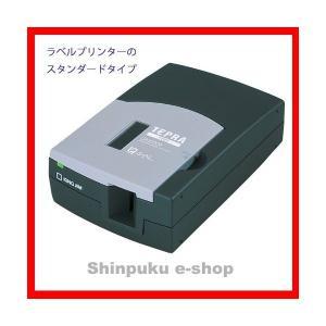 キングジム ラベルライター テプラPRO SR3500P (ポイント消化) shinpukue-shop