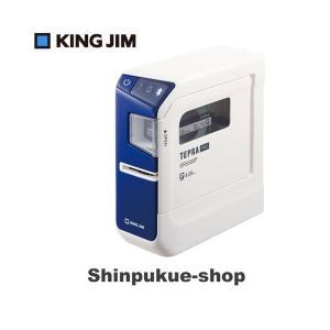 テプラ プロ SR5500P 4-24mm対応 ラベルライター キングジム KINGJIM ポイント消化 shinpukue-shop