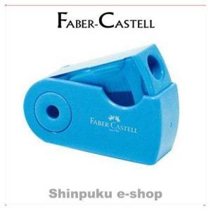 FC 鉛筆削り 角型 袋ミニ ブルー ファーバーカステル (ポイント消化)Z|shinpukue-shop