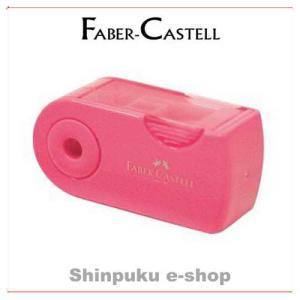 FC 鉛筆削り 角型 袋ミニ ピンク ファーバーカステル (ポイント消化)Z|shinpukue-shop