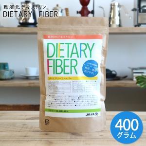難消化性デキストリン ゆうパケットでお届け ダイエタリーファイバー  DIETARY FIBER 4...