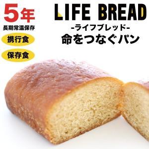 非常食・保存食 パン ライフブレッド|shinrindo