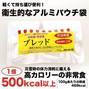 非常食・保存食 パン ライフブレッド|shinrindo|02