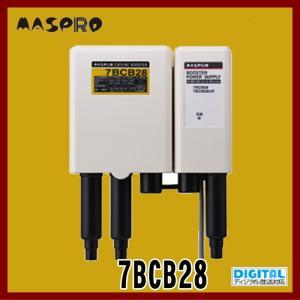マスプロ製 7BCB28 地上波・BS/CS対応ブースター MASPRO BSブースター CSブースター CATVブースター バルク