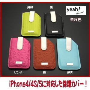 ガラケー スマホ用カバー year! iPhone4/4S/5/5C/5Sに対応した保護カバー! shins