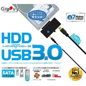 UD-3000SA SATA 内蔵用HDDやBlu-ray DVDドライブなどをUSB3.0/2.0接続にできるケーブルセット S-ATA|shins