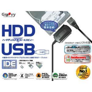 UD-303SM IDE 内蔵用HDDやDVDドライブなどをUSB2.0接続にできるケーブルセット|shins