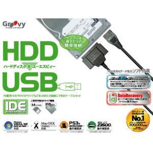 UD-301S IDE 内蔵用HDDやDVDドライブなどをUSB2.0接続にできるケーブルセット|shins