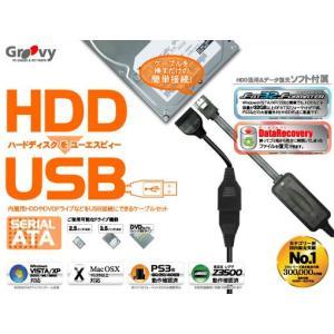 UD-505SA SATA 内蔵用HDDやDVDドライブなどをUSB2.0接続にできるケーブルセッ S-ATA|shins