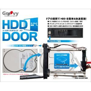 HDD-DOOR3.5bk ハードディスクドライブ・ドア 黒|shins