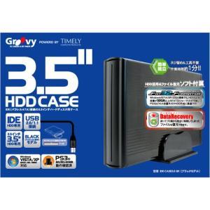 HDDケース IDE 3.5インチ IDE-CASE3.5bk 黒|shins