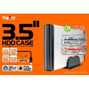 HDDケース SATA 3.5インチ SATA2-CASE3.5SL 銀 shins