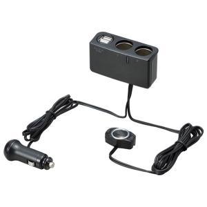 センサー式 USB2ポート+2連電源ソケット f249 せいわ セイワ シガー シガーソケット SEIWA|shins