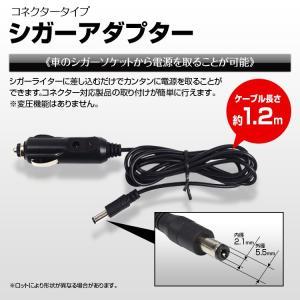 シガーアダプター 車載 アダプター端子タイプ 12/24v PCA03 MAXWIN|shins