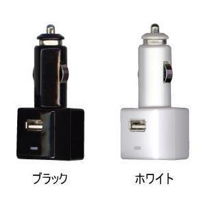 AC&DCの2WayタイプUSB充電器 ADKJ-UD シガーソケット USB充電器 エアージェイ|shins