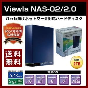 Viewla NAS-02/2.0 Viewla向けネットワーク対応ハードディスク|shins