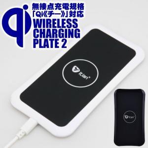 (イケショップ) qi充電器 IKS-CHAR13819(黒) IKS-CHAR13820(白)|shins