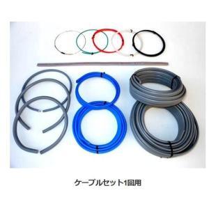 プロサポート PSC-00128 第二種電気工事士 技能試験練習用ケーブルセット1回用(31年版)|shins