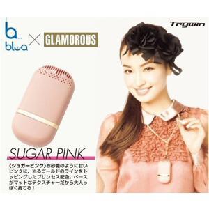 Trywin blua(トライウイン) ブルーア クロスプラズマイオン発生機 GLAMOROUSコラボモデル PXI-2200P(ピンク)|shins