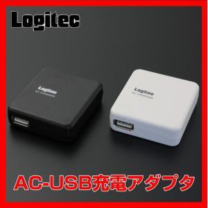 ロジテック バルク 箱なし USB-ACアダプタ APW305-0510 USB充電器 AC充電器 1A|shins