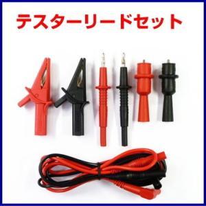 テスターリードセット TL-12 M-05899|shins