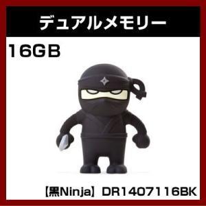 デュアルメモリー (黒Ninja) DR1407116BK  (16GB) (Bone Collection)|shins
