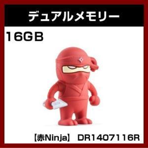 デュアルメモリー (赤Ninja) DR1407116R  (16GB) (Bone Collection)|shins