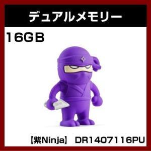 デュアルメモリー (紫Ninja) DR1407116PU  (16GB) (Bone Collection)|shins