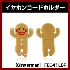 ケーブルマネージメント (Gingerman) FE041LBR イヤホンコードホルダー (Bone Collection)|shins