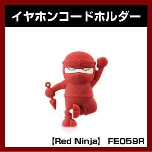 ケーブルマネージメント (Red Ninja) FE059R イヤホンコードホルダー (Bone Collection)|shins