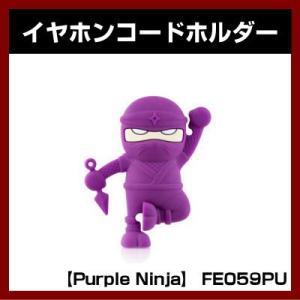 ケーブルマネージメント (Purple Ninja) FE059PU イヤホンコードホルダー (Bone Collection)|shins