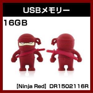 USBメモリー (Ninja Red) DR1502116R (16GB) (Bone Collection)|shins