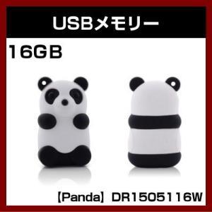 USBメモリー (Panda) DR1505116W (16GB) (Bone Collection)|shins