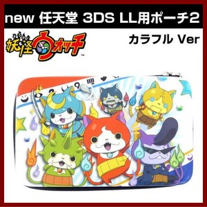 new NINTENDO 3DS LL 専用ポーチ2 カラフル Ver 妖怪ウォッチ|shins