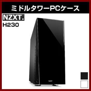 ミドルタワー ケース NZXT H230 静音&イージーカスタムモデル PCケース|shins