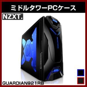 ミドルタワー ケース NZXT GUARDIAN921RB 発光モデル PCケース|shins