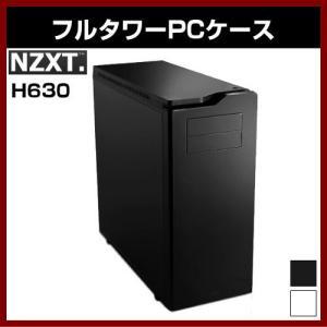 フルタワー ケース NZXT H630 PCケース|shins