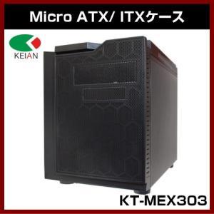 PCケースCube Type Micro ATX / ITXケース ブラック KT-MEX303 KEIAN|shins