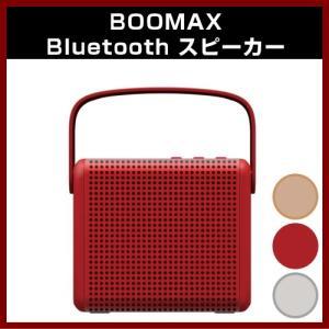 BOOMAX Bluetooth スピーカー BTS-1000 ゴールド レッド シルバー|shins