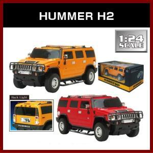 ラジコンカー オフロード ハマー 1/24 RC HUMMER H2 レッド イエロー|shins