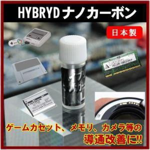 ハイブリッドナノカーボンL NDG0P2L 接触改善 古いゲームカセットの接点復活にはこれ ファミコン スーパーファミコン ゲームボーイ等|shins