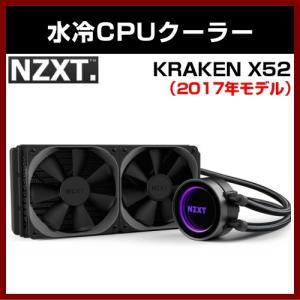 水冷CPUクーラー 12センチファンを2機搭載 ミドルモデル120mmファン2基搭載 KRAKEN X52 NZXT|shins