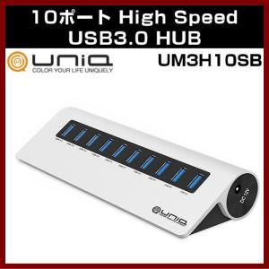USB HUB USB3.0 10ポート High Speed  UM3H10SB ハブ|shins